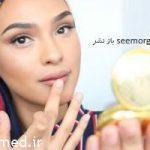 حفظ کردن شادابی پوست در ماه رمضان