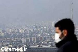 تاثیر آلودگی هوا در بروز بیماریهای مزمن تنفسی