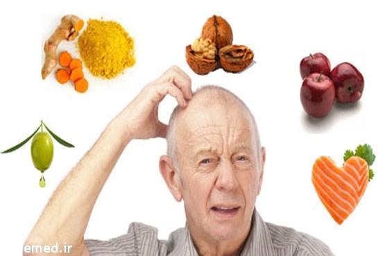 تاثیر مصرف مرکبات در جلوگیری از آلزایمر