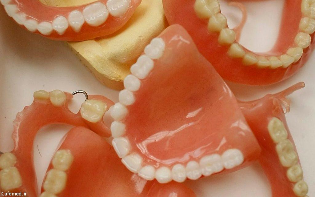 ارتباط ميان دندان مصنوعي و سوءتغذيه